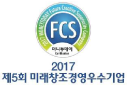 Korean Ministry of Employment and Labor